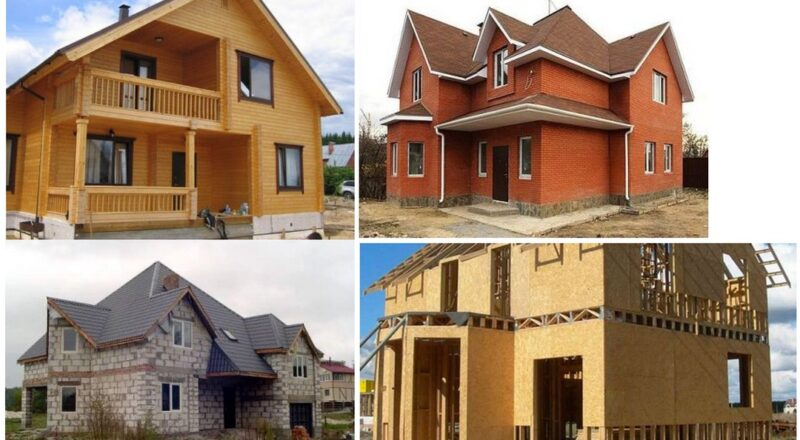 Из чего лучше строить дом