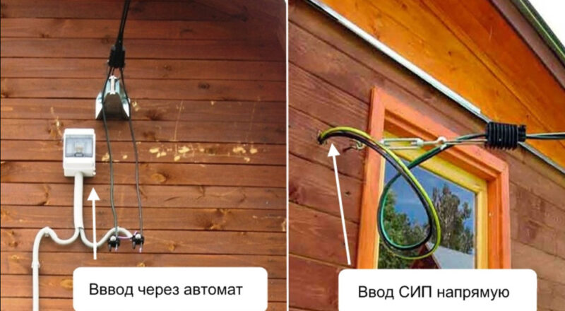 Как выполнить ввод электричества в деревянный дом